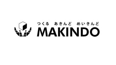学生から見たMAKINDO活動紹介