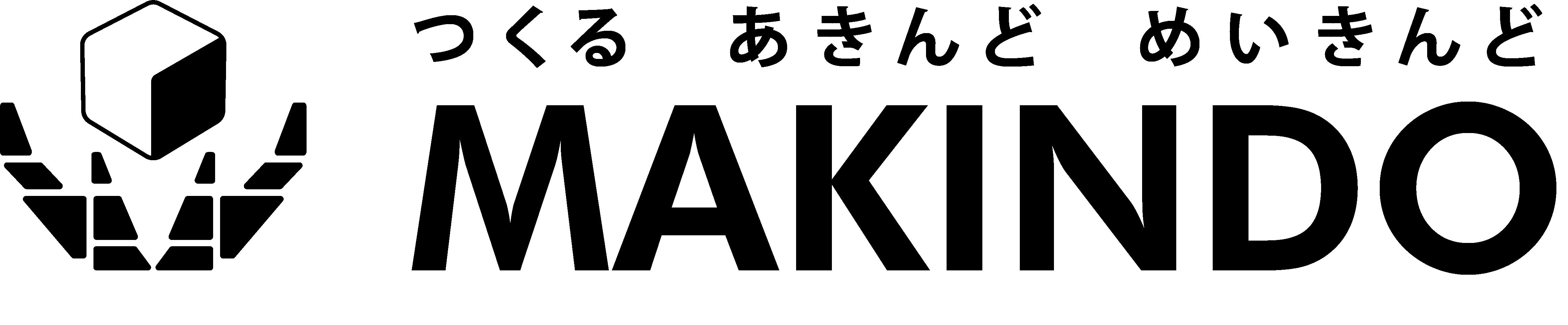 MAKINDO(メイキンド)